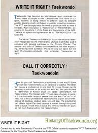 how to write an taekwondo essay taekwondo essay police naturewriter us essay example naturewriter us taekwondo essay police naturewriter us essay example naturewriter us