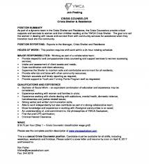 Import Export Coordinator Cover Letter Photo Lab Technician Jobs At