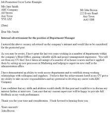Applying For Internal Position Cover Letter For Internal Job Posting Cover Letter For A Job Posting