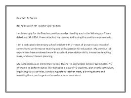 Sample Cover Letter For Teacher Pdf Elegant Job Application Letter