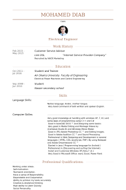 Service Advisor Sample Resume Best Of Customer Service Advisor Resume Samples VisualCV Resume Samples