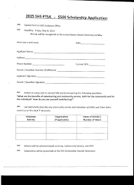 scholarships spotswood high school click the links below or stop by the counseling office to pick up a copy of the instructions and application applications are due to the counseling office