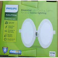 <b>LED Ceiling Lights</b>