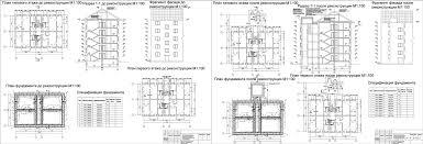 Курсовые и дипломные проекты Многоэтажные жилые дома скачать  Курсовой проект Реконструкция 5 этажного кирпичного здания массовой застройки г