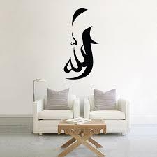 sumptuous arabic wall art home designing inspiration allah islamic calligraphy col 2 vinyl decal canvas uk stickers dubai amazon on islamic calligraphy wall art uk with sumptuous arabic wall art home designing inspiration allah islamic