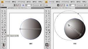 Illustratorでweb用に保存保存領域の設定をするには 33d89