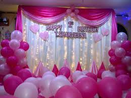 home decoration for 1st birthday party decorating ideas