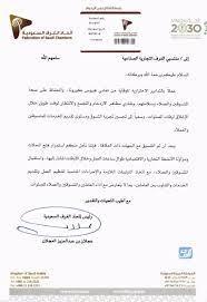 السماح بفتح المحلات وقت الصلاة في السعودية 1442-2021 - موقع المرجع