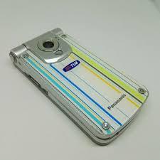 Panasonic VS3 Flip Mobile Phone ...