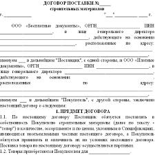 Форма заявления об отказе от наследства Новинки портала  образец дипломной работы повара кондитера