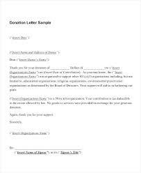 Charitable Contribution Letter Template 5 Donation Acknowledgement