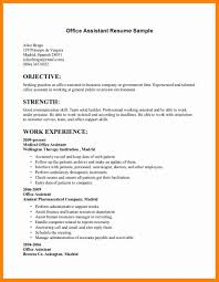 medical office assistant resume samples.administrative-assistant-duties- resume-normyinfo.jpg