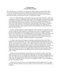 Narrative Essay Examples 7th Grade Writings And Essays Corner