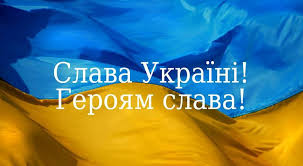 Сегодня пятую годовщину создания отмечает 42-й отдельный мотопехотный батальон из Кропивницкого - Цензор.НЕТ 4750