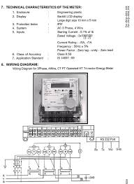 single phase energy meter wiring diagram website and knz me single phase energy meter connection diagram how is the 11kv energy meter wiring quora in single phase energy meter wiring diagram