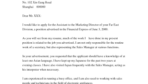 cover letter for administrative assistant with no experience     Copycat Violence