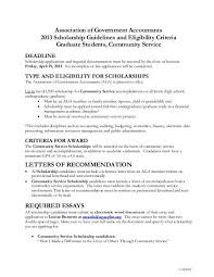Letter Of Recommendation For Community Service Award Letters Of Recommendation Aga