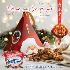 din fung offers a plimentary famous amos cookie gift set when you spend a minimum of 110 or 100 for citibank cardmembers