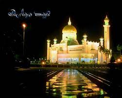 Eid Mubarak Free Download ...