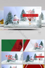 Christmas Scenes Free Downloads Ten Scenes Christmas Wish Blessing Video Ae Template Video