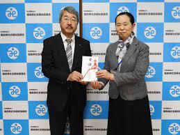 福島 県 社会 福祉 協議 会