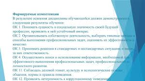 Право и организация социального обеспечения Введение в  4