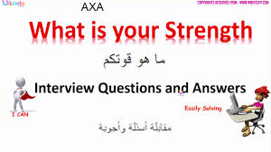 axa top most technical interview questions and answers for axa top most technical interview questions and answers for freshers experienced tips 1571160315871575