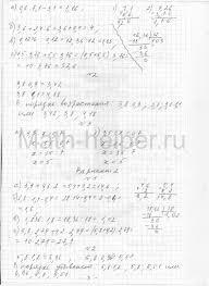 Решебник к дидактическим материалам по алгебре за класс к  resheb evstafeva algebra 7l didaktich ch10003 601x824 resheb evstafeva algebra 7l didaktich ch10004 601x826