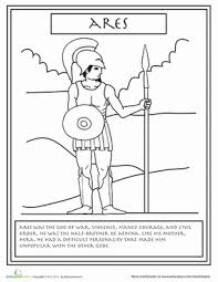 Although your child may not study greek gods formally until high school, give her a starter kit with these coloring pages! Greek Mythology Coloring Pages Gods And Goddesses Education Com
