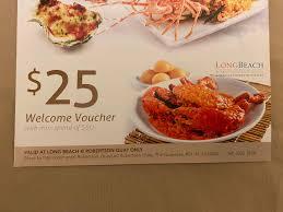 Long beach seafood voucher ...
