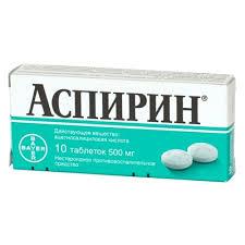Картинки по запросу аспирин фото