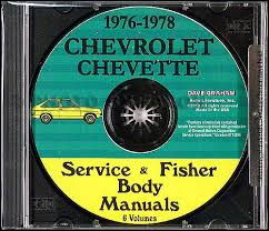 chevy chevette repair shop manual original supplement related items