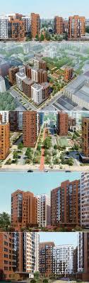 best микрорайон images presentation social  Квартал будущего какой будет массовая застройка Москвы