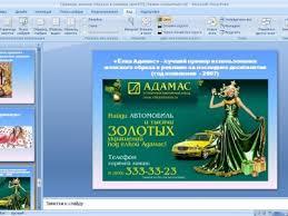 ПростоСдал ру Отчёт по практике переводчика Правила оформления презентации к диплому
