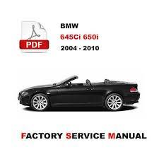 bmw e63 e64 2004 2010 645ci 650i service repair shop manual bmw e63 e64 2004 2010 645ci 650i service repair shop manual wiring diagram