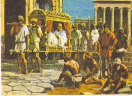 Как развивался Древний Рим