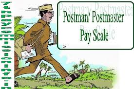 Usps Rural Carrier Pay Chart 2016 7th Pay Commission For Postman Mail Guard Post Master Pay