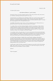 Writing A Letter Of Recommendation For A Friend Pdf Format
