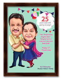 wedding anniversary gifts for couple indian the best