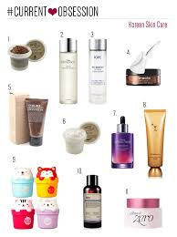 cur beauty obsession korean skin care s