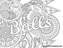 Balls Swear Word Coloring Page Adult