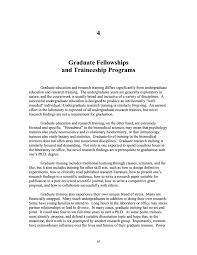 personal essay format co personal essay format
