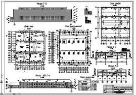 Курсовой проект по архитектуре промышленных зданий Промышленные  Курсовой проект по архитектуре промышленных зданий