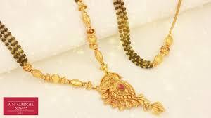 Png Pune Gold Mangalsutra Designs Mangalsutra Mahotsav Png Sons Online Png