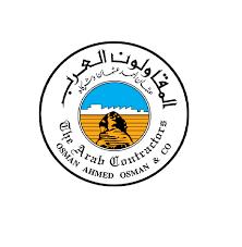 فرص عمل محاسب بشركة المقاولون العرب
