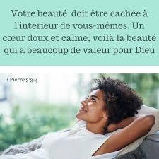 La Beauté Aux Yeux De Dieu Nest Pas Nécessairement Ce Que Notre