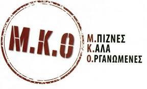 Αποτέλεσμα εικόνας για M K O