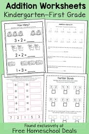 FREE ADDITION WORKSHEETS K-1: (instant download)   Free Homeschool ...
