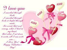 happy valentine s day i love you. Brilliant Happy Happy Valentineu0027s Day I Love You In Valentine S Love You LoveThisPic