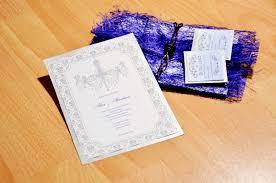 3 ways to make cheap homemade wedding invitations wikihow Homemade Photo Wedding Invitations Homemade Photo Wedding Invitations #37 Printable Wedding Invitations